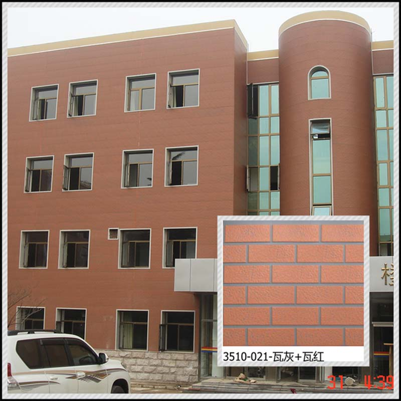Old Building Renovation